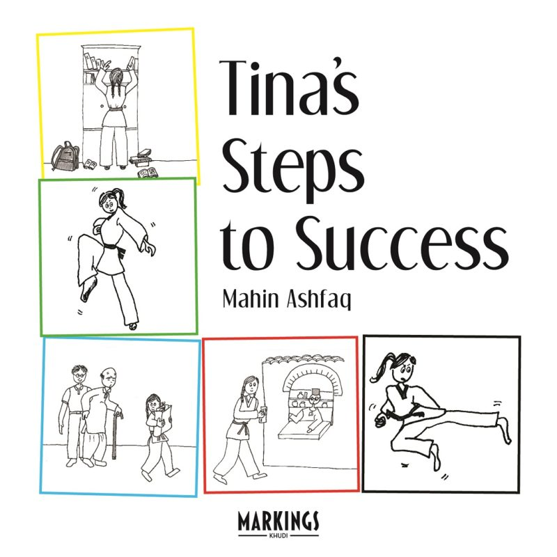 Tina's Steps to Success by Mahin Ashfaq [Cover]