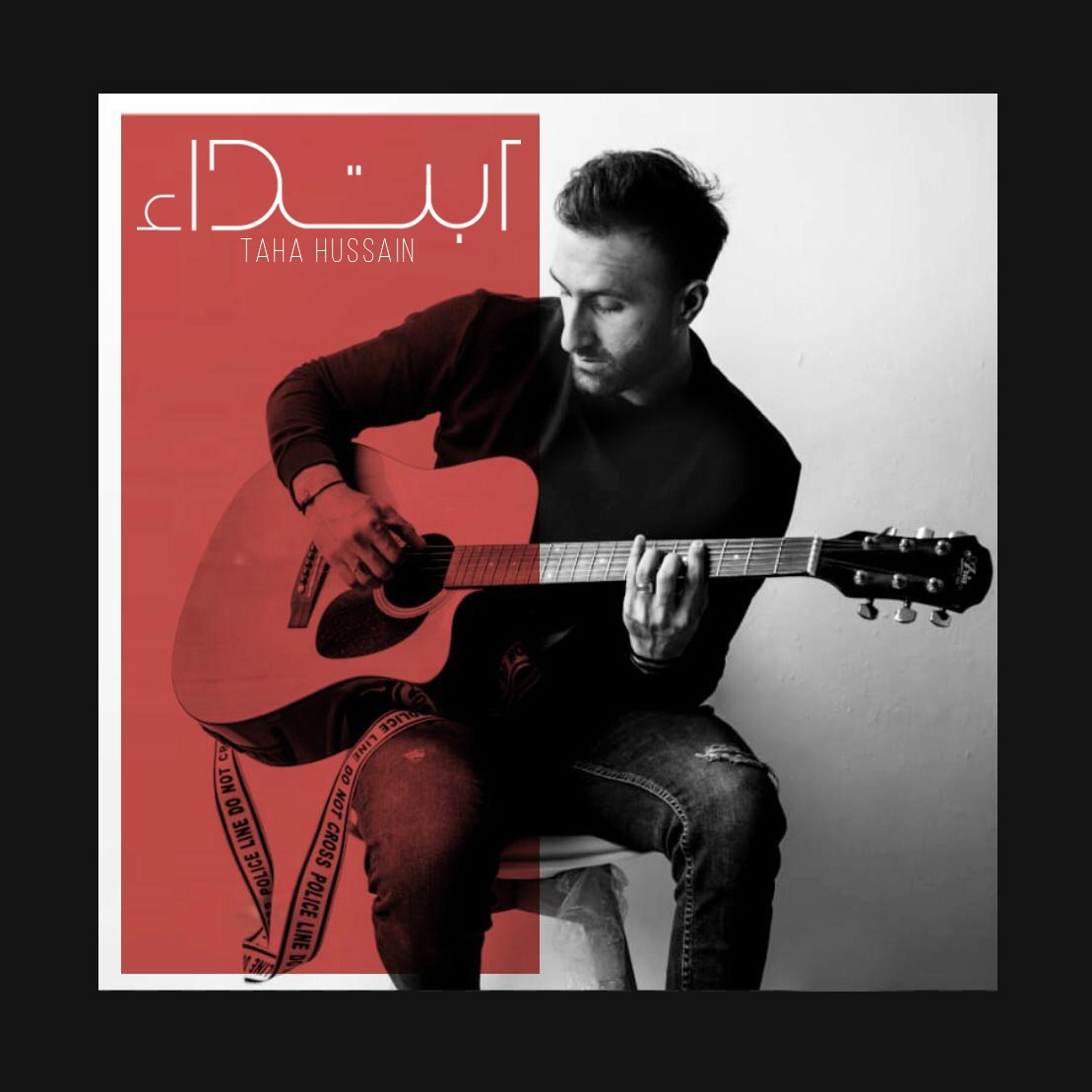 Taha Hussain - Ibtia - Album Cover [F]
